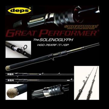 Immagine di Deps Sidewinder GP SOLENOGLYPH casting rods 1 pc